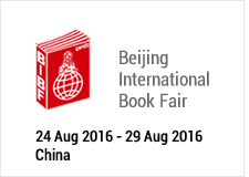 The Monk of Lantau - Beijing International Book Fair
